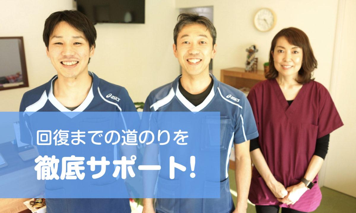 yakame_top_image_001