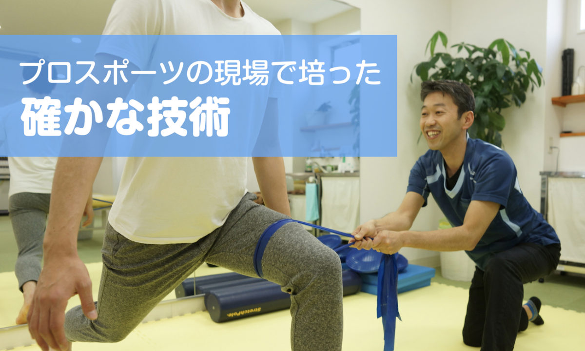 yakame_top_image_003
