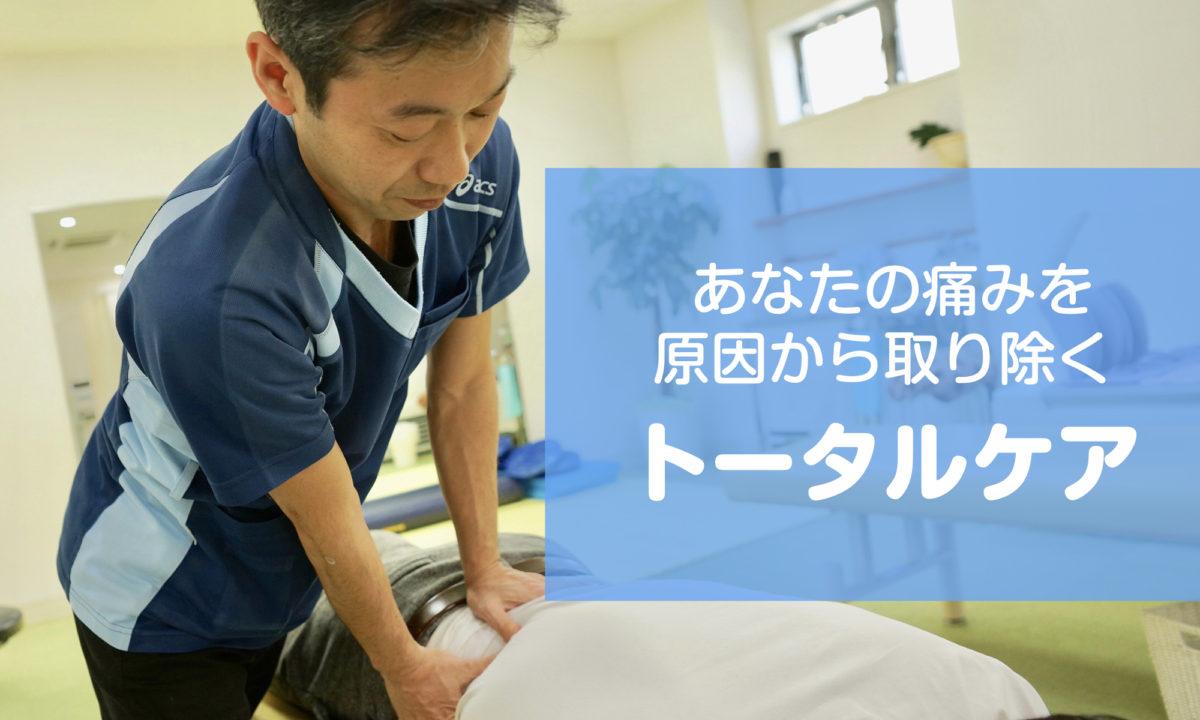 yakame_top_image_004